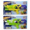 Water Gun XM380 vízipisztoly - Simba Toys